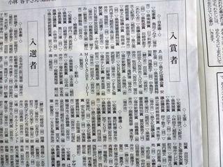 kenbi_2017b.jpg
