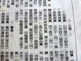 kenbi_2017c.jpg
